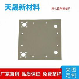 导热耐磨陶瓷基板基片绝缘片散热垫