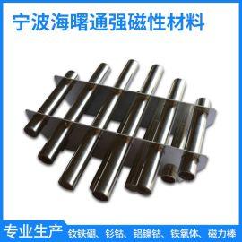 磁力架定制  加工各种强力磁铁 钕铁硼强吸铁石厂家直销