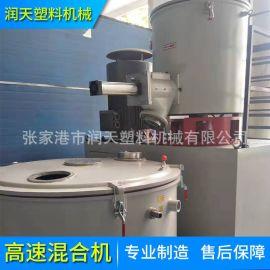 pvc高速混合机 塑料粉末搅拌机塑胶颗粒变频高混机高速混合机供应