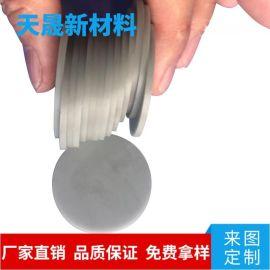 AlN氮化鋁陶瓷器件 非標定制氮化鋁陶瓷結構件 開孔圓片 原廠定制