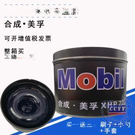 xhp222合成美浮特种高温牛油高速轴承黄油蓝色电机机械润滑脂1kg
