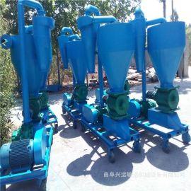 密封性气力输送设备水泥粉气力输送机干粉煤渣气力输送机
