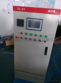 5HG-4MC全自动煤电两用智能控制柜