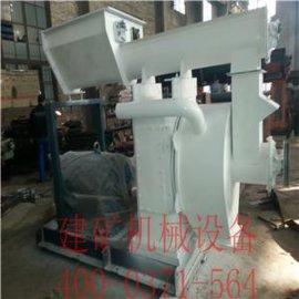 建矿牌550型卧式平模生物质颗粒机供货商