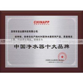 中国十大品牌奖牌|金属奖牌|不锈钢奖牌定制|广州不锈钢牌匾制作|深圳哪里有做奖牌的