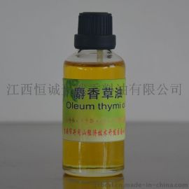 生产植物精油麝香草油,含麝香草酚65%