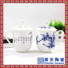 定做陶瓷茶杯