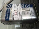 供應日本DIC防污塗料助劑RS-90,代理DIC防指塗料助劑RS-90