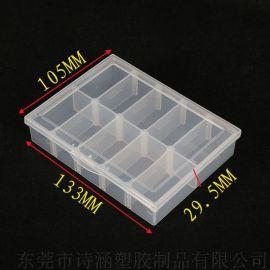 【自产自销】10分格 固定/可拆式 硬PP零件盒 珠饰分类盒