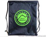 联天厂家专业定制涤纶袋,涤纶束口袋,涤纶拉绳背包袋