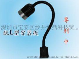 供最新照明技术,节能低消耗LED机床照明灯WD-K250