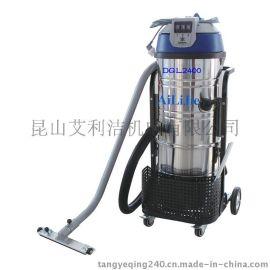 工业用吸尘机,艾利洁工业吸尘器