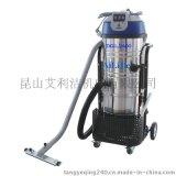 工業用吸塵機,艾利潔工業吸塵器