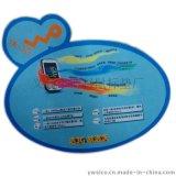 斯科sico橡胶广告礼品鼠标垫