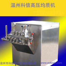 高压均质机,均质机设备|均质机