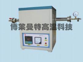 石英管式电炉-高温管式电炉-管式电阻炉