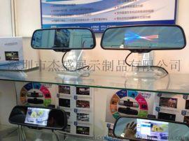 亚克力后视镜展示架,行车记录仪展示架,车载监控展示架