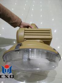 SBD1105-YQL120,120W无极灯防爆灯