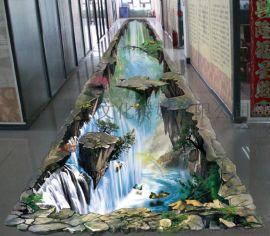 上海立體畫純手繪製作