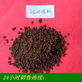 温泉用水铁 锰含量超标  锰砂滤料 MnO2含量大于35%