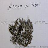 供應直徑1.5MM長15MM離子放電針,電導針,磨尖鎢針。