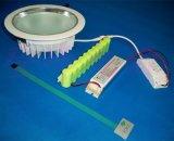 20W筒燈應急電源盒照明