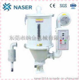 广州番禺区热风干燥机/大型欧化式干燥机/塑料料斗干燥机生产厂家