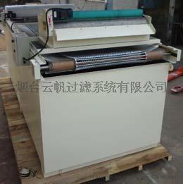 钢管扒皮机用乳化液冷却过滤设备