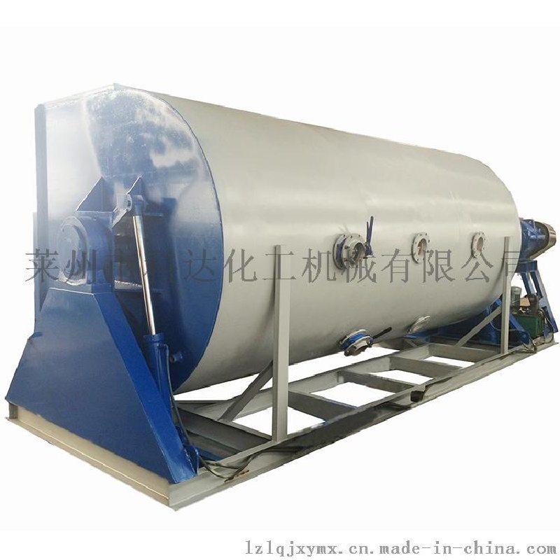 莱州科达供应20-30t不锈钢卧式真石漆搅拌罐