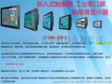 串口屏音頻播放控制程式,觸摸屏mp3音頻播放程式代碼,工控機觸摸屏mp3音頻播放程式代碼