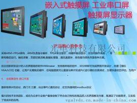 串口屏音频播放控制程序,触摸屏mp3音频播放程序代码,工控机触摸屏mp3音频播放程序代码