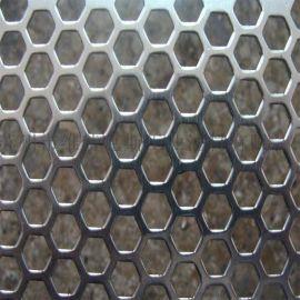 各式各样网孔 不锈钢冲孔板网