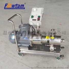 供应卫生级不锈钢移动式高剪切乳化泵 高剪切乳化机 三级乳化泵