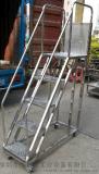 不鏽鋼登高梯專業定做工廠