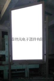 森纳定制亚克力激光网点导光板LED超薄灯箱导光板