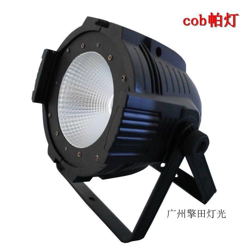 cob帕灯   COB白色冷面光LED室内帕灯 三合一四合一塑料LED帕灯