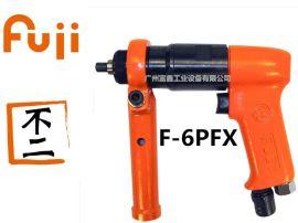 日本FUJI(富士)工业级气动工具及配件:气动马达F-6PFX