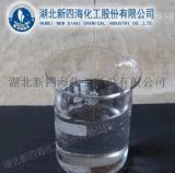 公司直銷羥基硅油乳液