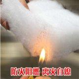 东莞智成纤维厂家供应防火棉  符合CA117防火标准