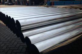 304不锈钢工业无缝管厂家直销报价