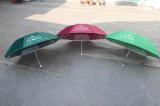 廠價批發和定製廣告傘雨傘三折傘太陽傘天堂傘