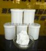 耐酸碱密封润滑脂 不燃烧耐溶剂油膏