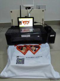 宜昌T恤印花机数码直喷/鄂州流动摆摊杯子衣服印照片机器学技术
