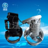 氧化沟潜水搅拌机/器