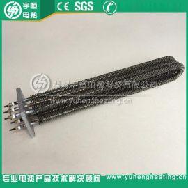 【宇恒电热】方型法兰翅片式电加热管 大功率加热管 翅片式电热管