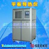 盛科平板导热仪SK-DR300、600型
