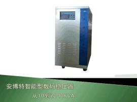 厂家直销380v稳压器,50kva三相交流稳压器