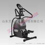 艾格倫商用健身房器械踏步機具有燃燒熱量的功能