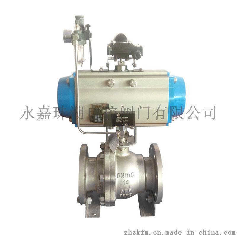 Q641F-16P-DN100气动不锈钢球阀