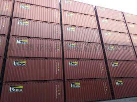 京津冀二手集裝箱 出口海運集裝箱銷售 創意箱房改造等